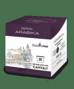 קפסולות תואמת קאפיטאלי אספרסו מור 100% ערביקה