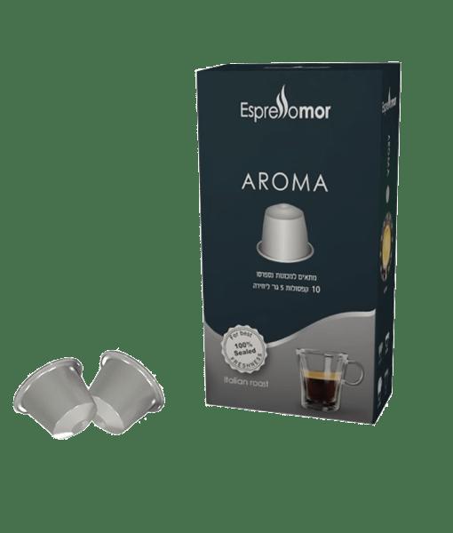 קפסולות אספרסו מור ארומה לנספרסו- Nespresso