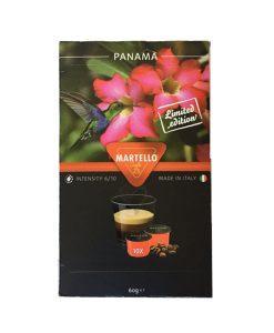 קפסולות פנמה מרטלו PANAMA CAPSULES