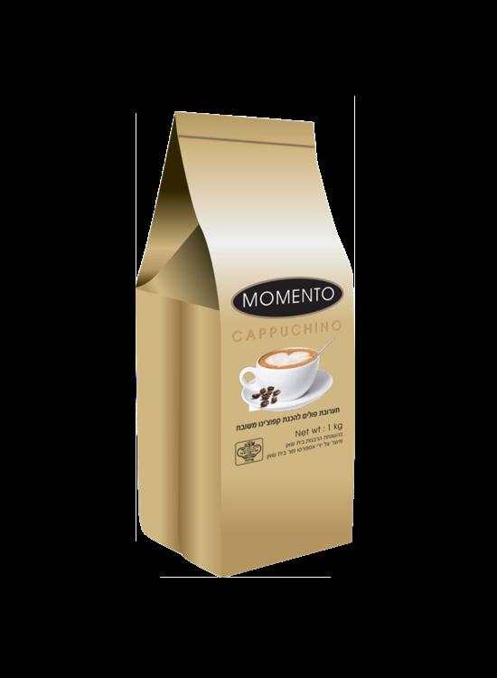 פולי קפה לאספרסו ולקפוצ׳ינו