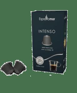 קפסולות אספרסו מור לנספרסו אינטנסו - Nespresso