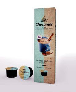 cocomor cafe capules