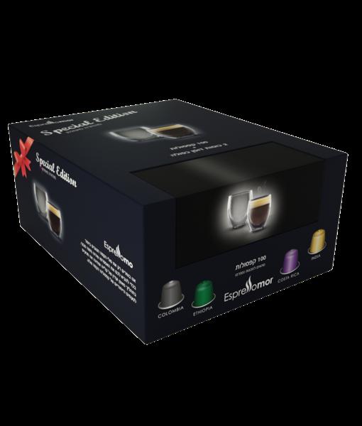 תוספת מיקס קפסולות תואמות נספרסו של אספרסו מור וזוג כוסות מתנה - Minuto OI-51