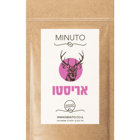 פולי קפה מינוטו אריסטו