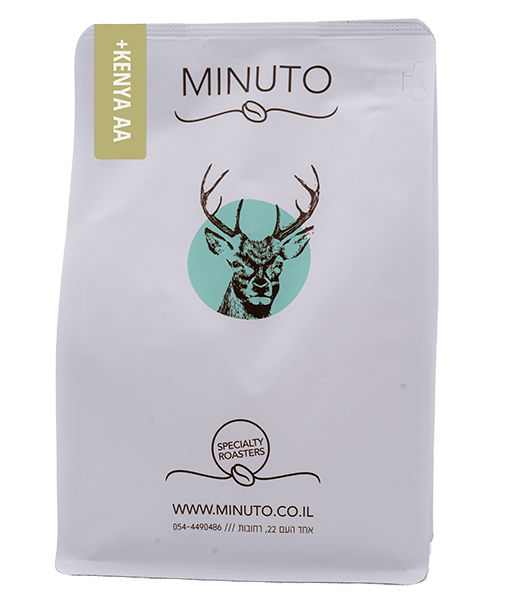 Specialty Coffee Mount Kenya AA