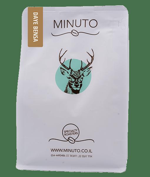 Sidama Ethiopia Specialty Coffee