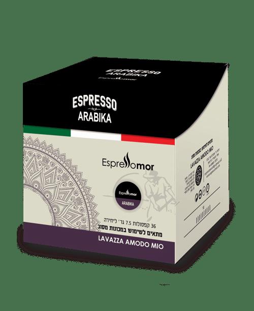 קפסולות תואם אמודו מיו 100% ערביקה אספרסו מור
