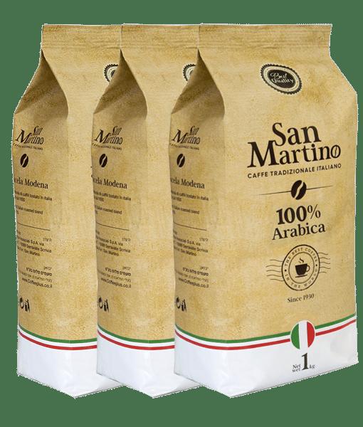 פולי קפה San Martino סן מרטינו 100% ערביקה Best Quality