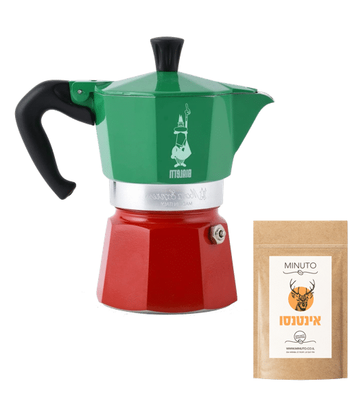 מקינטה טריקולור 3 כוסות ביאלטי - Makineta tricolor 6 Bialeti